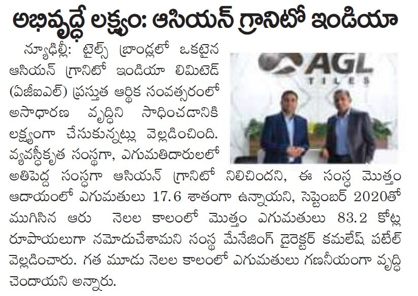 AGL is expanding Network in 120 countries - 28